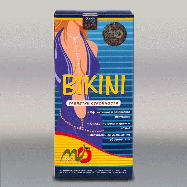 Таблетки Бикини для стройности