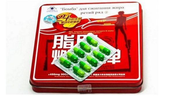 Таблетки для похудения бомба