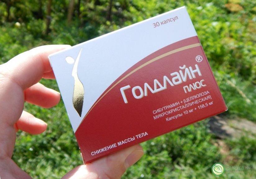 Таблетки для похудения Голдлайн