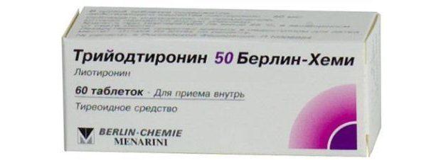 Трийодтиронин похудение