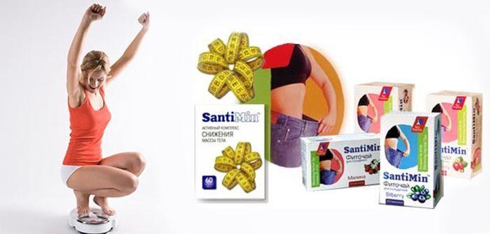 Капсулы сантимин для похудения