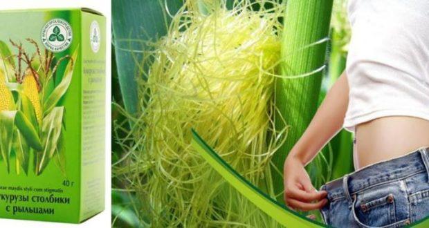 Кукурузные рыльца для снижения веса