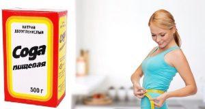 Можно ли похудеть с помощью соды